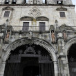 Stock Photo: Cathedral of Braga