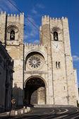 Roman Catholic Archdiocese of Lisbon — Stock Photo