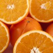 Bunch of oranges — Stock Photo #5235663