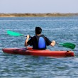 Stock Photo: Mon kayak