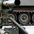 Stock Photo: Missile Launcher