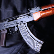 Avtomat Kalashnikova AK-47 - 