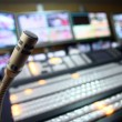 Stock Photo: TV studio microphone