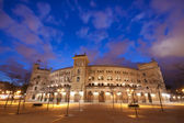 Bullfighting arena in Madrid, Las Ventas — Stock Photo