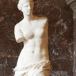 Aphrodite Of Milos — Stock Photo
