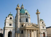 St. Charles's Church in Vienna - Outside — Foto de Stock