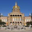 Stock Photo: Des Moines IowState Capitol Building