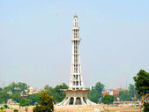 Minar-e-Pakistan — Stock Photo
