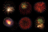 Colorful fireworks bursts — Stock Photo