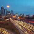 Downtown Atlanta skyline — Stock Photo #5326709