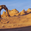 Royalty-Free Stock Photo: Delicate Arch