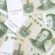 Yuan bank note — Stock Photo