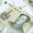 Stock Photo: Yubank note