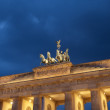 The Brandenburger Gate - Foto Stock