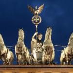 The Brandenburger Gate — Stock Photo #5274865