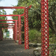 Stock Photo: Red pergola