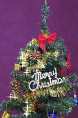 веселого рождества — Стоковое фото