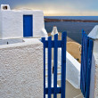 Stock Photo: Wicket gate on Santorini