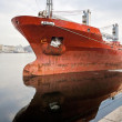 Stock Photo: Bulbous bow