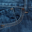 Jeans front pocket — Stock Photo