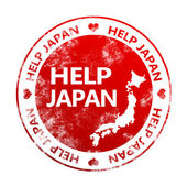 Help japan stamp — Stock Photo