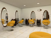 Outlook of luxury beauty salon — Stock Photo