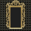 Luxury gold frame on the black background — Stock Photo