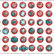 Royalty-Free Stock Vector Image: Big Web Icons Set in Vector
