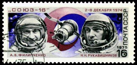 Постер, плакат: Vintage postage stamp Astronauts A V Filipchenko N N Rukavi, холст на подрамнике