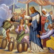 thumbnail of Marriage at Cana or Wedding at Cana