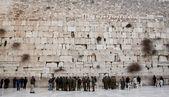 A nyugati fal