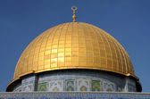 Photo Dome of Rock Mosque in Jerusalem