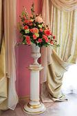 Photo Bouquet of beautiful flowers