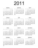 Fényképek Orosz naptár 2011