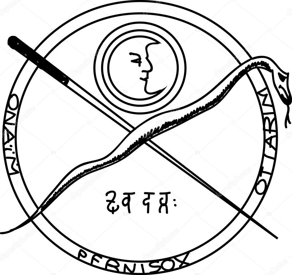 Occult ancient magic symbol  A vector element  — Stock