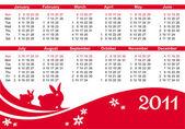Fényképek 2011 naptár