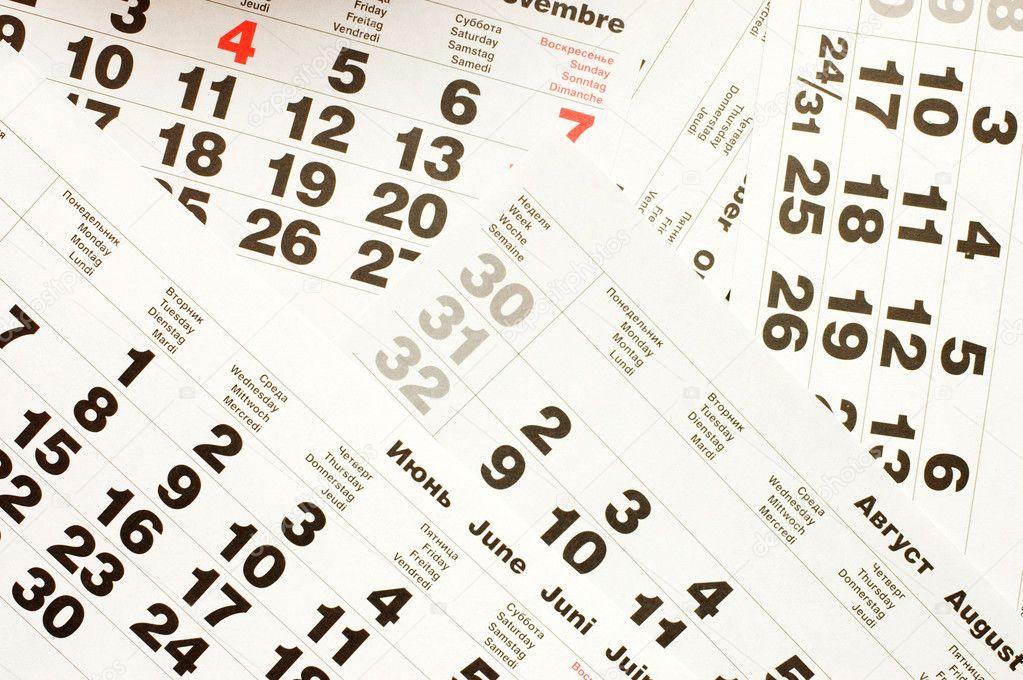 слышит сколько фото или картинки летят листы календаря вас самым важным