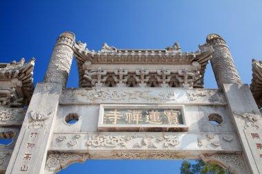 Monastery gateway