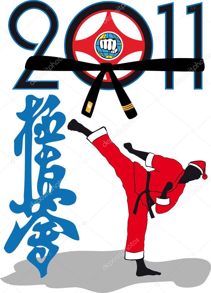 Пони, открытки самбо с новым годом