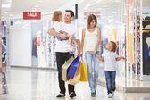 Fotografie zum Einkaufen