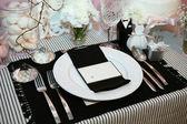 Fotografie Luxus-Diner