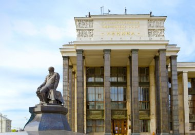 The central library of a name of Lenin and a monument to writer Dostoevsky