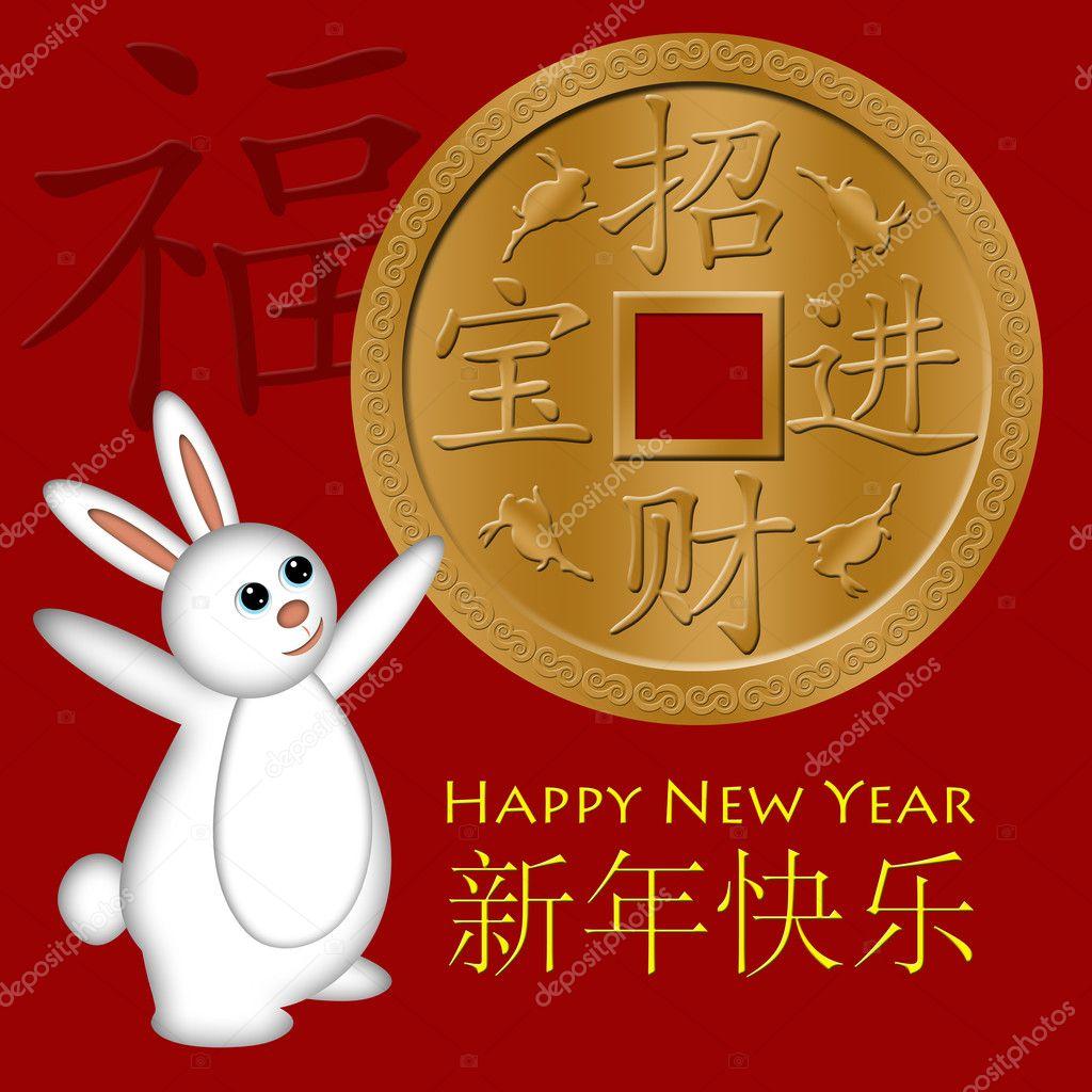 Kaninchen begrüßen das chinesische Neujahr mit Goldmünze — Stockfoto ...