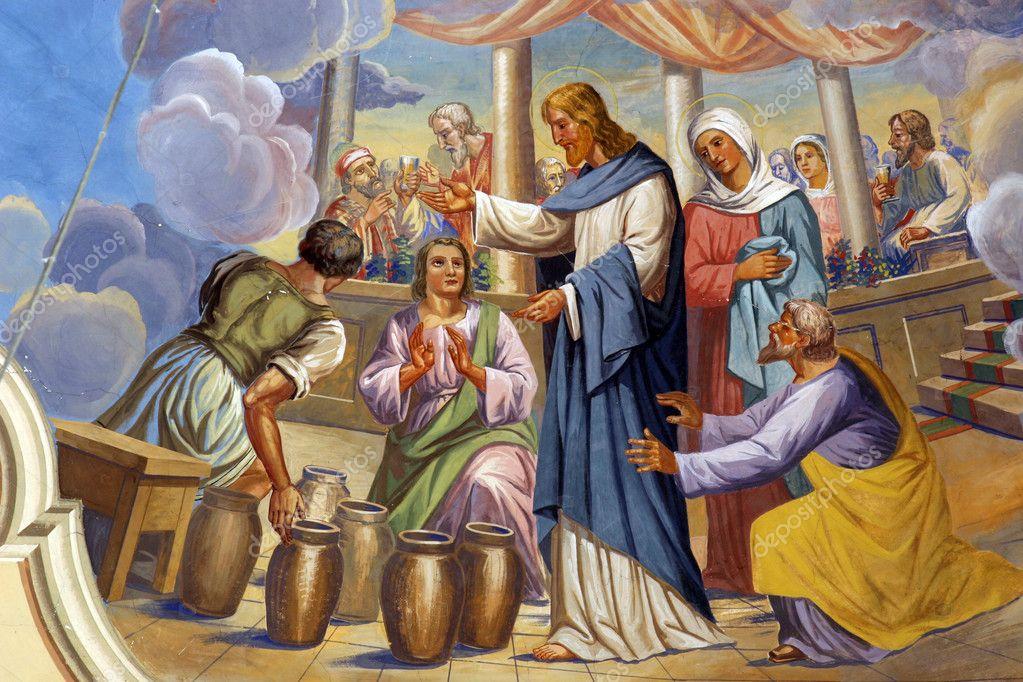 брак в кане галилейской или свадьба в кане галилейской стоковое