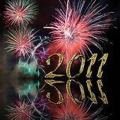 Fotografie šťastný nový rok 2011