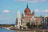 Fényképek Budapest, az épület a Parlament