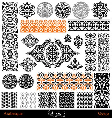 Set of arabic and persian design elements