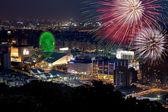 tűzijáték város taipei