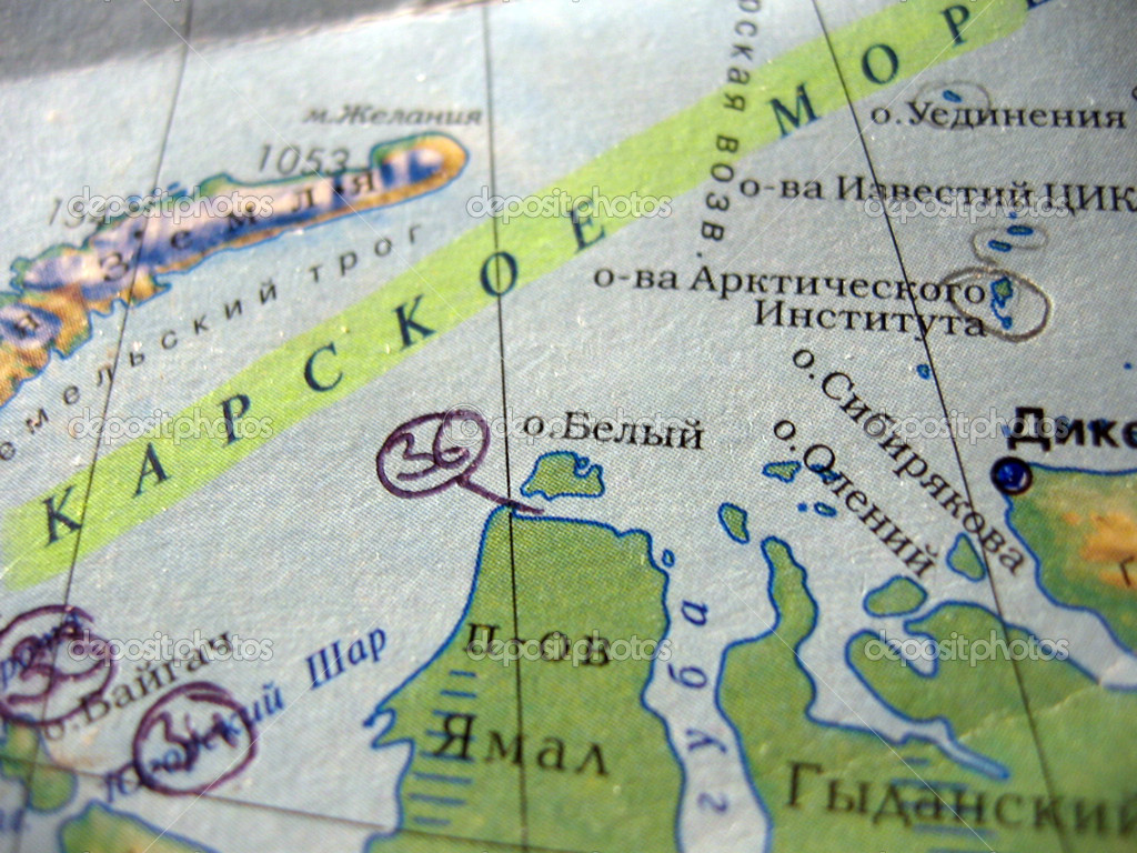 Sibirya nerede: toprak yeri