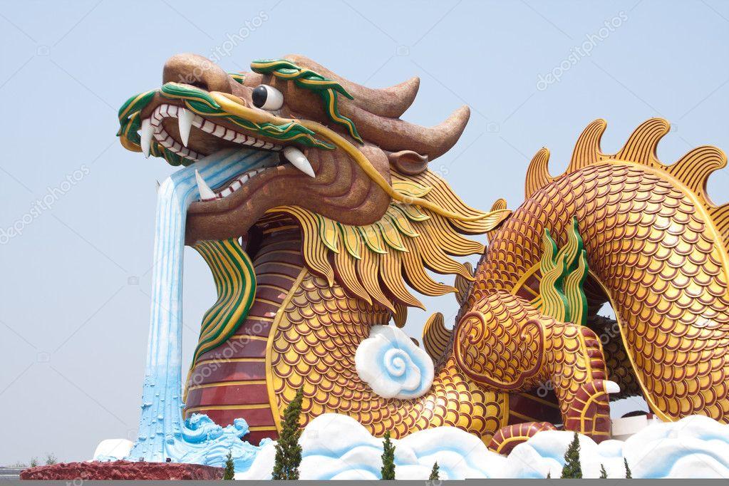 Dragon Monument.